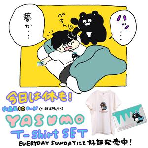 今日は休も!YASUMO ステッカー&TシャツSET