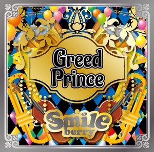 5th Single「Greed Prince」(通常盤)