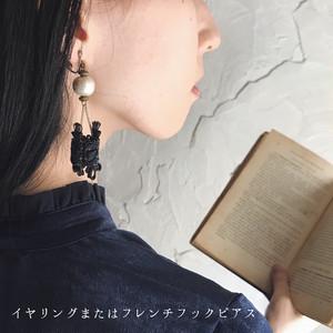ソフィアの舞踏会 / ピアス or イヤリング