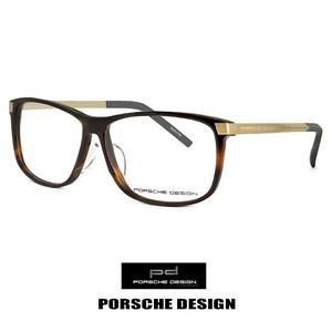 ポルシェデザイン メガネ p8319-b PORSCHE DESIGN 眼鏡 porschedesign スクエア ウェリントン