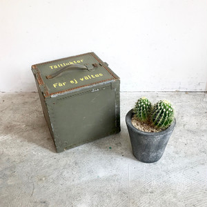 Swedish Army Vintage Lantern Lamp Box