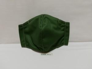 冷感マスク クールマックス 無地深緑色 M
