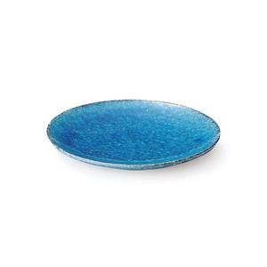 「トルコ釉」プレート 大皿 約20cm ブルー 美濃焼 564104