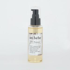 an bebe Oil Treatment 100ml