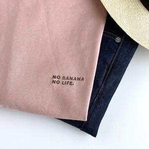 NO BANANA NO LIFE.Tシャツ/くすみピンク