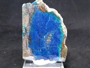 シャッタカイト 原石 61,5g SHK002 アリゾナ州産 鉱物 天然石 パワーストーン 原石