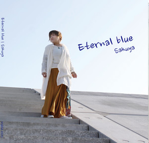 CD『Eternal Blue』