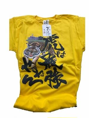 限定品1枚のみ・阪神タイガースオリジナルTシャツ★(黄色地・虎最強やねん)★Mサイズのみ