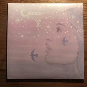 Peace / 宮城 愛【CD】