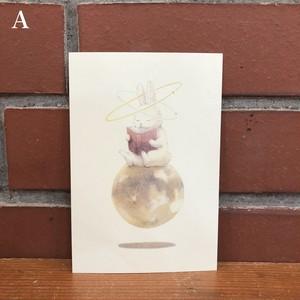 Atelier Abi (アトリエ アビ) ポストカード