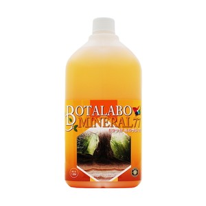ボタラボミネラル77 1.8L (植物が吸い上げた吸収率99パーセントの70種類以上のミネラル)