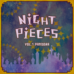 イラスト集 『NiGTH PiECES vol.1 PANDORA』