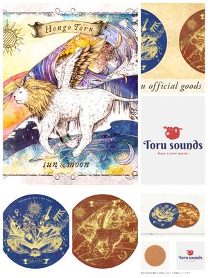 【2nd CD+コースター2種セット】【ステッカープレゼント】Sun & Moon / 白雲石吸水コースター 2種組 / Toru sounds ステッカー