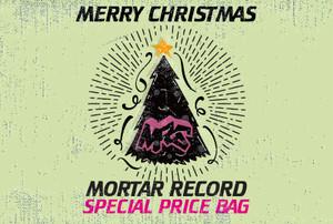 クリスマス&ニューイヤーバッグ(お得な福袋)※送るタイミングはクリスマス、年末、年始から選べます。