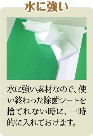 石の素材ハクアを使用したマスクケース[グリーンパターン+テキスト]【除菌ウェットティッシュと折り紙コップ付き】