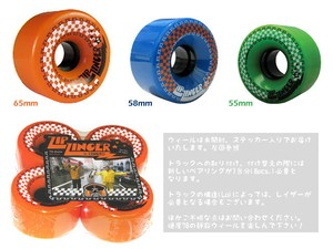 Krooked  Zipzinger Wheels