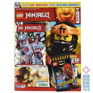 LEGO ニンジャゴー マガジン Nr.52