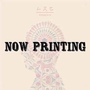 【生産限定盤/7月29日リリース】EVISBEATS - ムスヒ (2LP)
