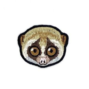 スローロリスの刺繍ワッペン