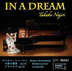 MACD-2062 In a Dream/Takako Nojiri (CD)