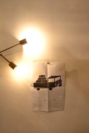 Yachiyo Katsuyama / 2020 Calendar