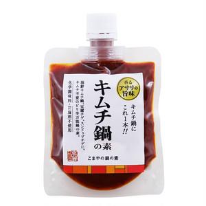 キムチ鍋の素(200g)