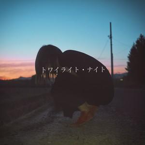 Single 「トワイライト・ナイト」
