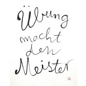 【道口久美子】「Übung macht den Meister」