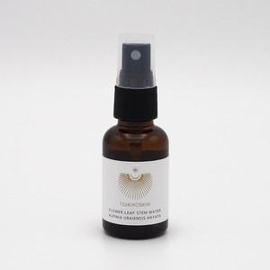 100% Pure Essential Water Alpinia Uraiensis / タイリン月桃 エッセンシャルウォーター沖縄産 30ml