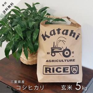 ※新米※◆令和元年三重県産コシヒカリ玄米5㎏◆