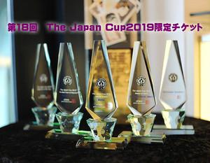 第18回The Japan Cup 2019チケット