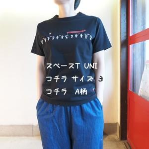 リバイバル企画 スペースTシャツ  12C35B A柄 アストロノーツ サイズ5、5+