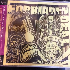 FORBIDDEN DEAL / VIVA DOGTOWN (CD)