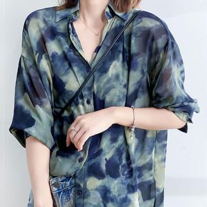 【即納】マーブル絞り柄シャツ(2色) イエロー グレー