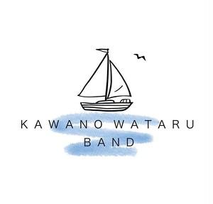 【CDアルバム】kawanowataru band