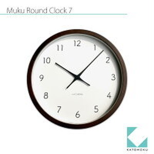 KATOMOKU muku round wall clock 7 km-60BRC 電波時計 ブラウン