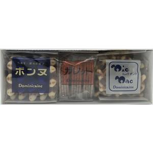 焼き菓子詰め合わせ 小箱(ドミニカンガレット、ボンヌ、ニックナック)/ドミニコ会 聖ヨゼフ修道院