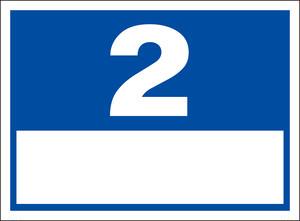 シンプル看板「番号票2(白窓付)」屋外可・送料無料