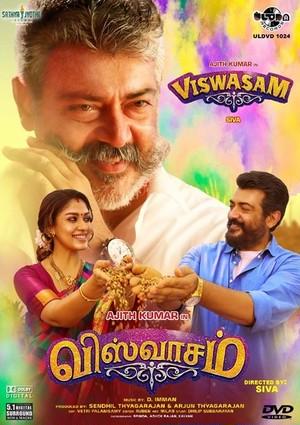 【Viswasam】(永遠の絆) インド映画輸入盤DVD
