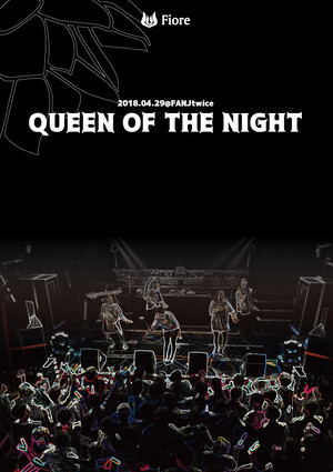1st LIVE DVD「QUEEN OF THE NIGHT」