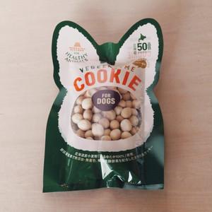 北海道 野菜酵素クッキー (プレーン) (植物発酵酵素+たもぎ茸配合) 無添加・無着色 「犬用」