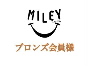 【MILEY CLUB】ブロンズ会員 半年会員チケット