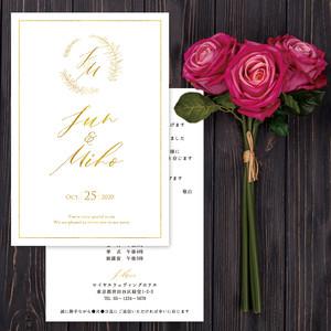 IV06【サンプル】結婚式招待状