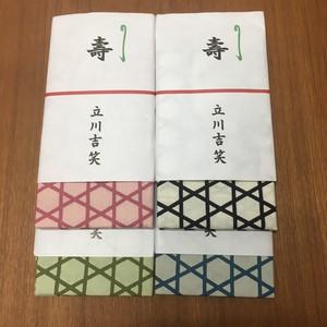『手ぬぐい』4色セット (送料込み)
