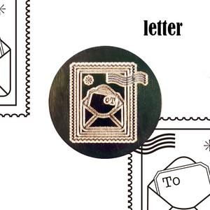 シーリングスタンプ Letter