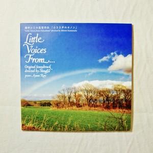 """小さき声のカノン サントラCD """"Little Voices From …"""""""