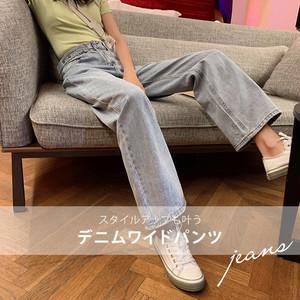 【♥即納】ハイウエストワイドデニム pants348