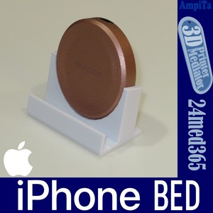 iPhone BED (Modeling with a 3D printer) [エレコム製ワイヤレス充電器取付]