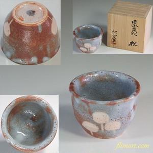 仙山窯鼠志野松猪口W5997