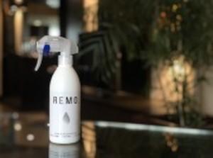 人と環境にやさしい「最強」除菌・消臭剤 REMO. 300mlスプレータイプ